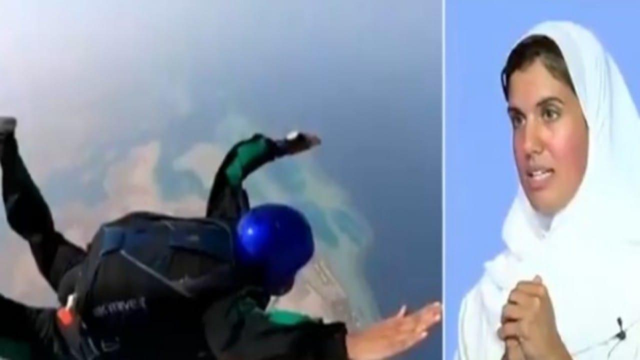 """مواطنة تكشف عن تجربتها في القفز المظلي وتسلق الصخور """"فيديو"""""""