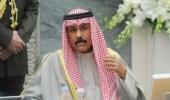 أمير الكويت بصدد إصدار عفو عن المعارضين
