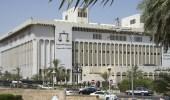 تدهور الحالة الصحية لنائب كويتي بسبب قرار سجنه