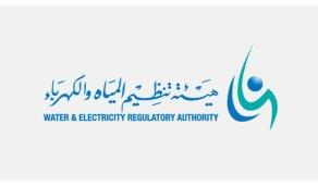الكهرباء تخطط لإعداد لائحة تحفيزية جديدة للمنشآت مرتفعة الاستهلاك