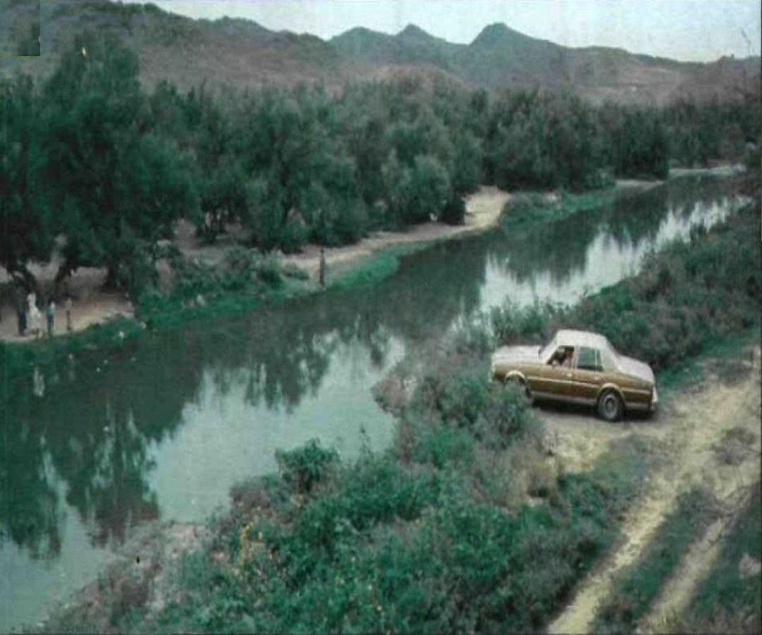 منتزه المحالة في أبها قبل 40 عام