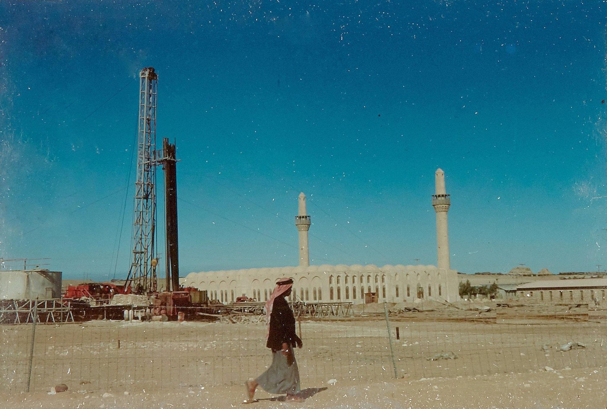 صورة ملونة نادرة لمسجد الظهران قبل 69 عام