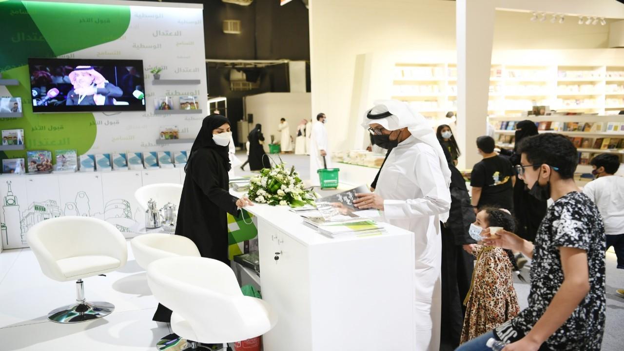 مركز الملك عبدالعزيز للحوار الوطني يشارك في معرض الرياض الدولي للكتاب 2021