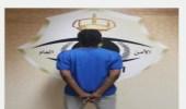 """بالصور..القبض على """"مقيم"""" بحوزته مواد مخدرة وسلاح ناري بالمدينة المنورة"""