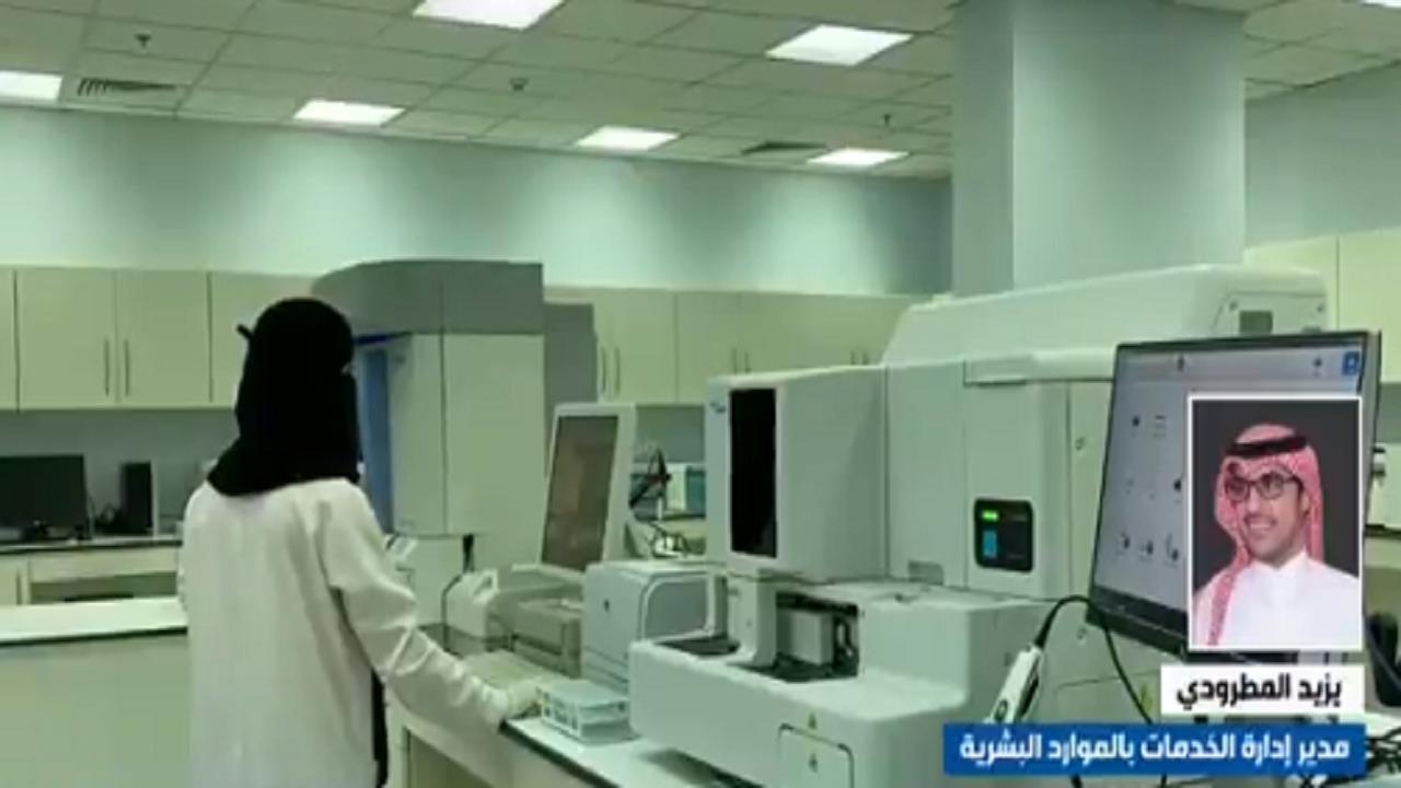 مسؤول بالموارد البشرية: توطين المهن الصحية سيوفر 5600 وظيفة