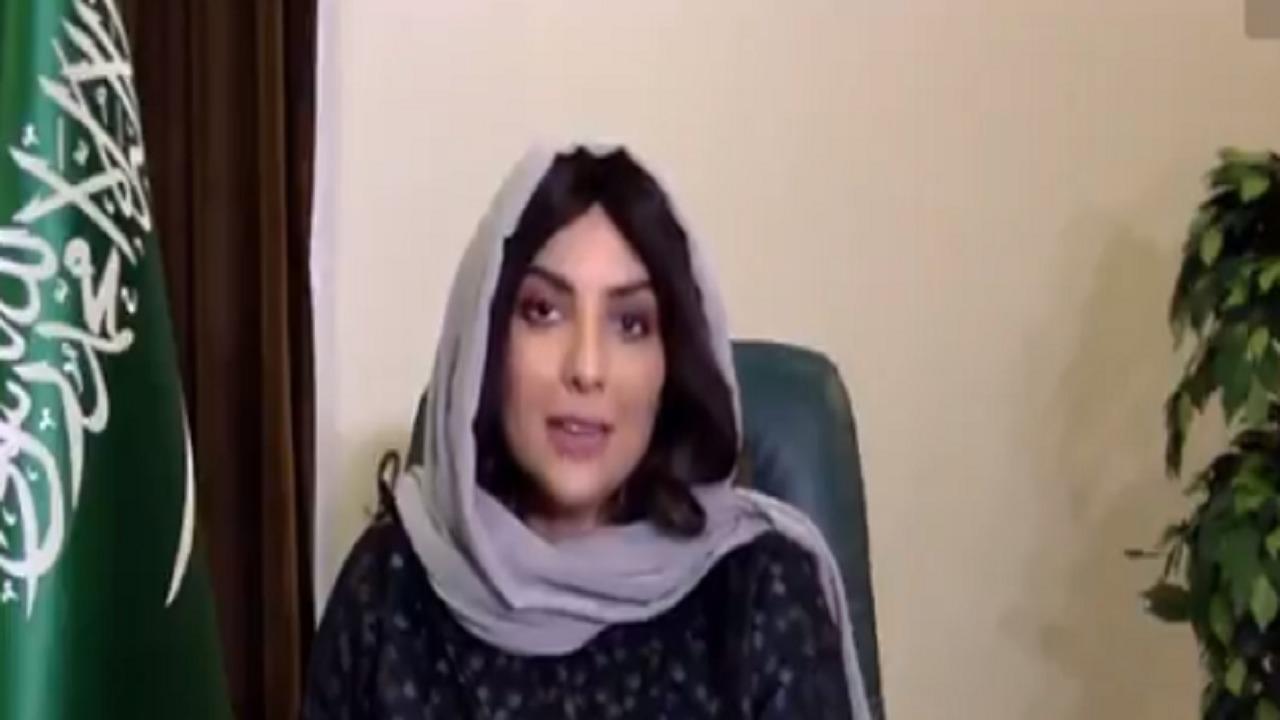 نورة العمرو: حضور الكفاءات السعودية بالمنظمات مستهدف لرؤية 2030