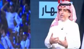 المدلج : الكرة السعودية كعبها عالي (فيديو)