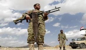 """مقتل """"مروان الضحياني"""" قائد التدخل السريع لدى ميليشيا الحوثي"""