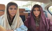"""ليلى عبدالله تعلق على فعالية """"رش"""" بموسم الرياض"""