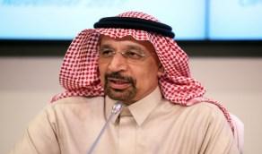 وزير الاستثمار:  شركات عالمية تعلن غدا إنشاء مقارها الإقليمية في الرياض