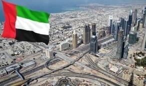 الإمارات تحدث بروتوكول سفر مواطنيها