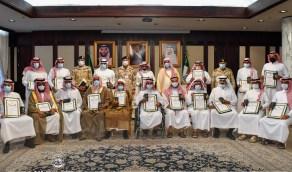 بالصور.. تسلم أسر شهداء منسوبي الحرس الوطني وسام الملك عبدالعزيز