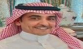 """""""الدوسري"""" بعد الإعلان عن 70 حفلة غنائية في موسم الرياض:""""الحكم للعقلاء"""""""