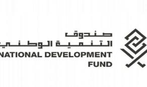 تأسيس صندوق البنية التحتية الوطني بعد موافقة مجلس الوزراء