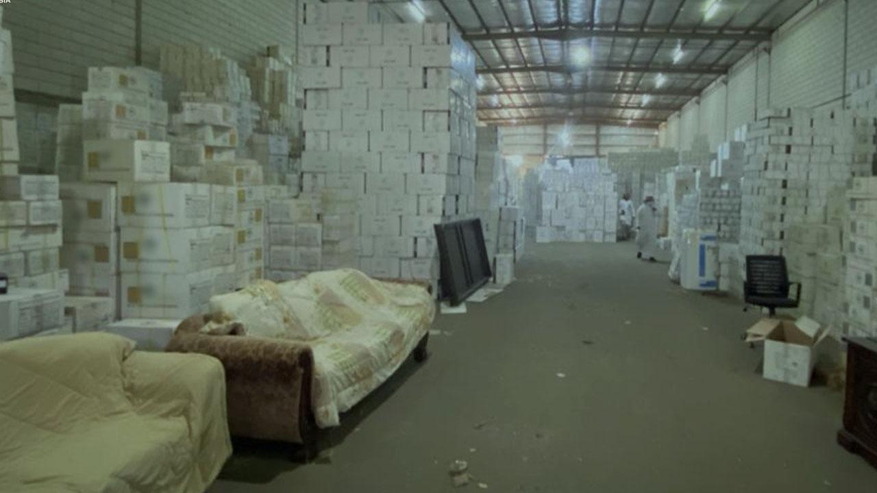 ضبط أكثر من 475 قطعة كهربائية مغشوشة في جدة
