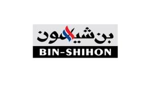 """""""بن شيهون"""" توفر وظائف شاغرة في جدة"""