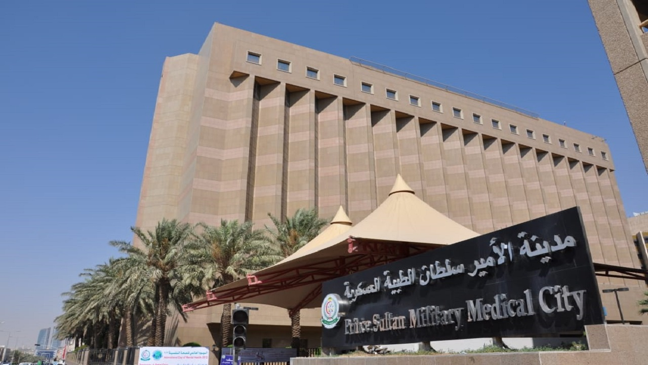 مدينة سلطان الطبية العسكرية تنظم الملتقى الخامس للجراحة التجميلية والترميمية