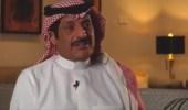 بالفيديو.. الرسام فهد الربيق يروي قصة بيعه لوحة إلى الملك سلمان