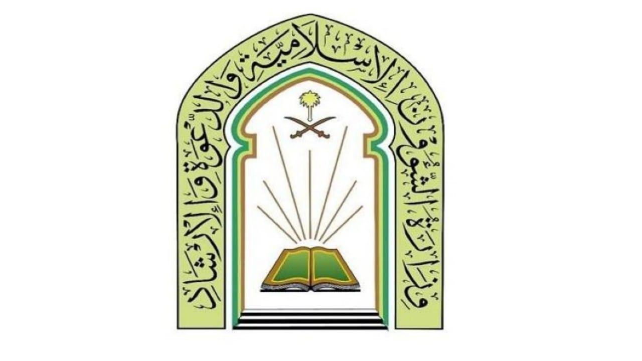 الشؤون الإسلامية: لم يغلق أي مسجد خلال 5 أيام لعدم رصد إصابات بكورونا
