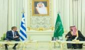 المملكة واليونان تصدران بياناً مشتركاً في ختام زيارة رئيس وزراء اليونان إلى المملكة