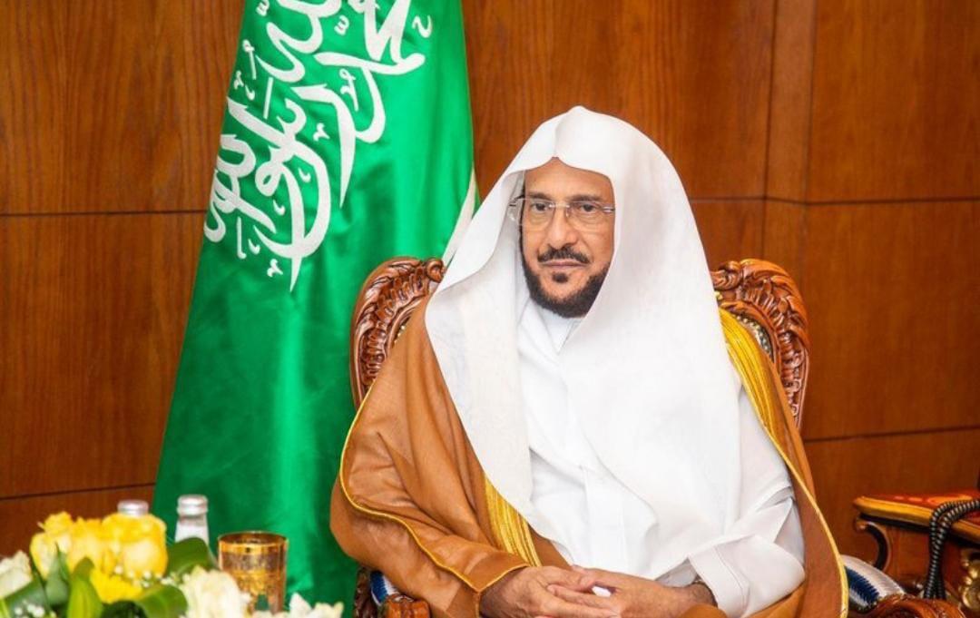 آل الشيخ: الإستراتيجية الوطنية للاستثمار ستسهم في نمو الاقتصاد