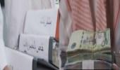 بالفيديو.. قصة مدير مشتريات فاسد يريد أن يُخفي ملف بـ70 ألف ريال