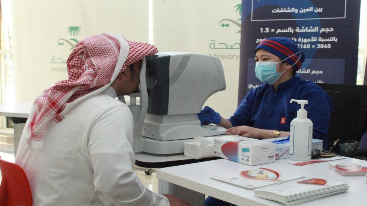 """""""صحة الرياض"""" تُفعل أنشطة اليوم العالمي للبصر"""
