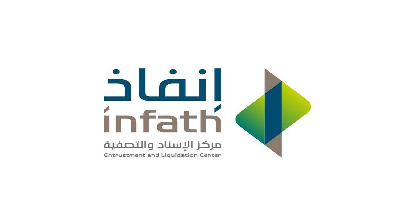 """""""إنفاذ"""" يشرف على مزاد 15 عقارًا شمال الرياض"""