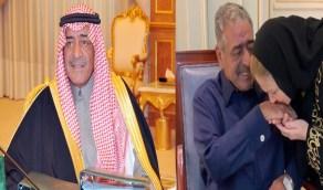 صورة.. الأميرة ريما بنت طلال تدعو للأمير مقرن بالشفاء