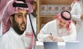 ردة فعل الأمير عبدالرحمن بن مساعد بعد تغيب آل الشيخ عن حفل توقيع ديوانه