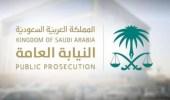 النيابة العامة: على رجال الضبط الجنائي قبول البلاغات في جميع الجرائم