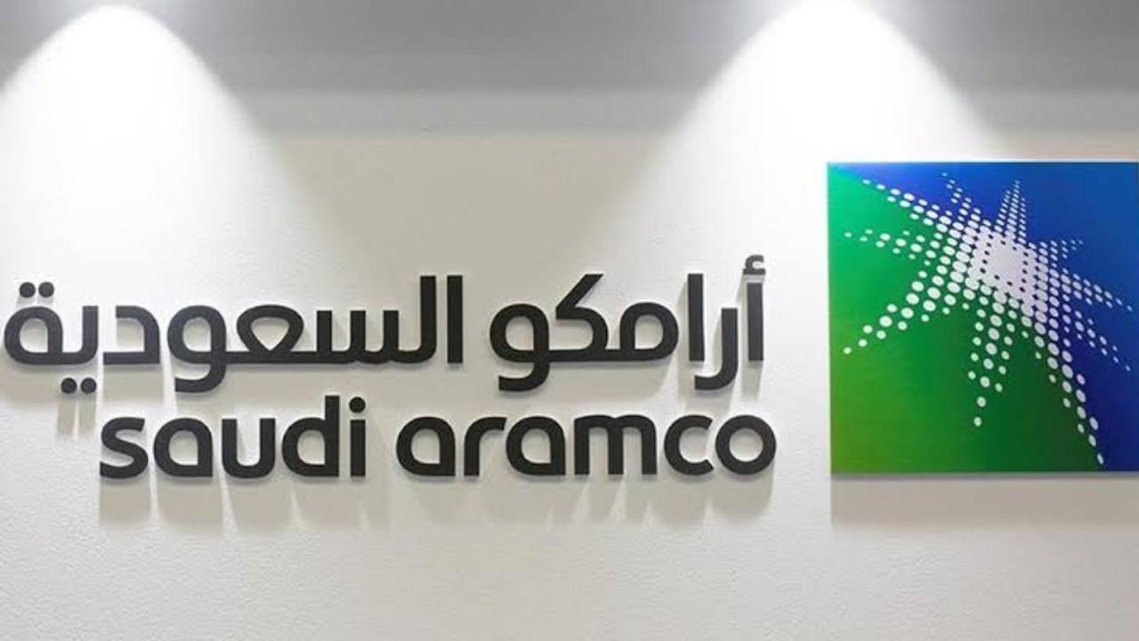 """""""أرامكو"""" تكشف عن موعد إعلان نتائجها المالية وتوزيع الأرباح"""
