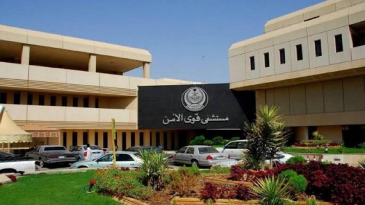 مستشفى قوى الأمن يعلن عن وظيفة شاغرة