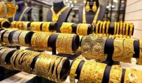 أسعار الذهب اليوم الخميس