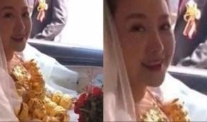 عروس تعجز عن التحرك بسبب ثقل المجوهرات التي ترتديها