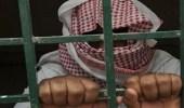 تعويض مواطن بـ 98 ألف ريال عن سجنه في قضية مخدرات