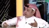 """""""الذايدي"""": الهلال ماله منافس في آسيا والنصر عوده طري"""