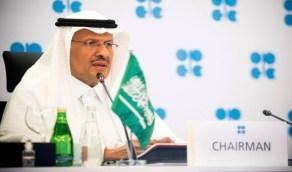 بالفيديو.. وزير الطاقة يكشف أسباب ارتفاع أسعار الوقود بالولايات المتحدة