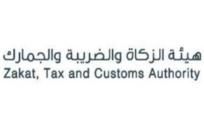الجمارك: مزاد علني لبيع السيارات بجمرك الملك فهد