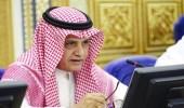 فهد بن جمعة: الميزانية العامة للدولة تظهر تحسن في الإيرادات