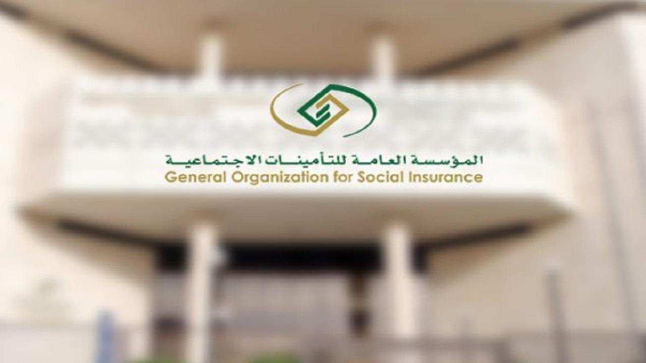 ربط الجهات الحكومية بقاعدة بيانات التأمينات الاجتماعية