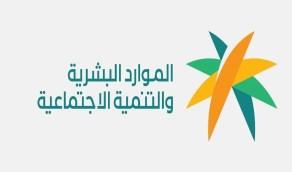 قصر العمل على السعوديين في السكرتارية والترجمة وأمناء المخزون وإدخال البيانات