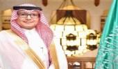 سفير المملكة في لبنان: ندعم الشرعية اليمنية لإنهاء الأزمة
