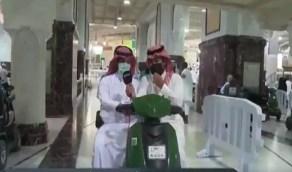بالفيديو.. تجربة مباشرة لاستخدام العربات الكهربائية للمعتمرين