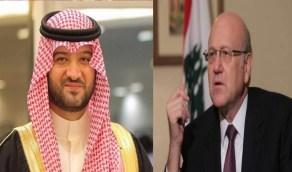 الأمير سطام لرئيس وزراء لبنان: هناك فرق بين التصريحات والمواقف الجادة