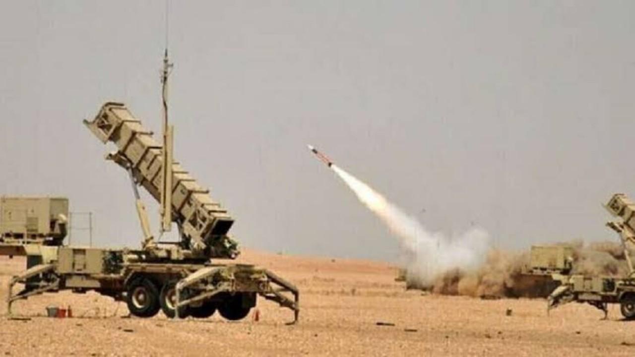 اعتراض وتدمير طائرة مسيرة مفخخة أطلقها الحوثيون تجاه المملكة