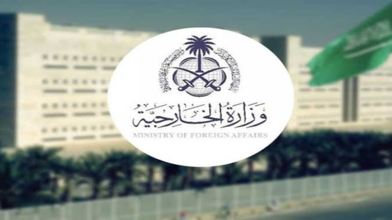 وزارة الخارجية تعلن مسابقة وظيفية للتعيين على وظائف شاغرة
