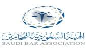 الهيئة السعودية للمحامين تعلن وظائف شاغرة بالرياض