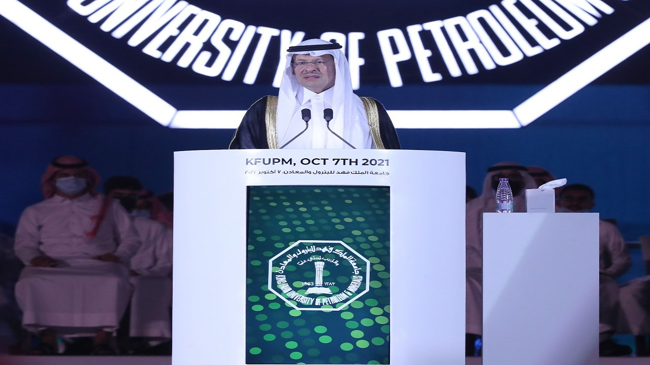 """وزير الطاقة:المملكة تمر بسلسلة كبيرة من التحولات بينها رؤية 2030 """"فيديو"""""""