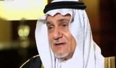 بالفيديو.. تفاصيل جديدة بشأن تسليم بن لادن للمملكة